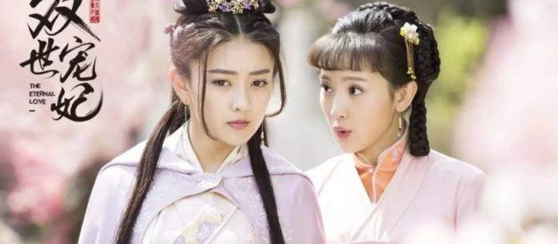 Top 5 bộ phim xuyên không về quá khứ Trung Quốc hay nhất